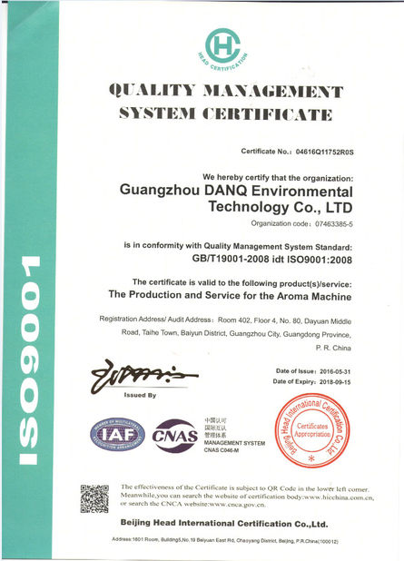 中国 GUANGZHOU DanQ TECHNOLOGY CO.,LTD 認証